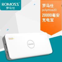 ROMOSS/罗马仕移动电源polymos20聚合物20000毫安PB20手机充电宝