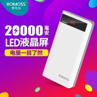 ROMOSS/罗马仕sense6P移动电源20000毫安电量液晶显示手机充电宝