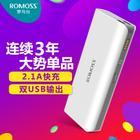 ROMOSS/罗马仕10400毫安移动电源sense4手机充电宝
