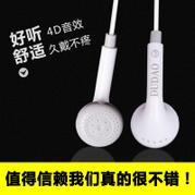 獨到 DT-206 手機線控耳機帶麥 耳塞式音樂通用蘋果安卓有線耳機
