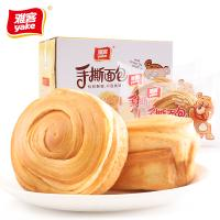 雅客手撕面包早餐面包小面包糕点零食下午茶点心食品1000g整箱