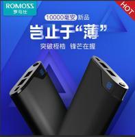 ROMOSS/罗马仕充电宝10000毫安便携LED液晶显示手机通用移动电源