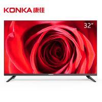 康佳电视LED32100032英寸 窄边高清液晶电视   银灰色