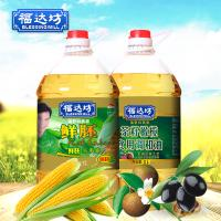 【家庭组合装】福达坊茶籽橄榄食用调和油5L+福达坊鲜胚玉米油5L