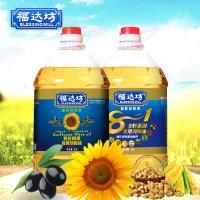 【家庭组合装】福达坊葵花橄榄5L+八合一5L食用油调和油