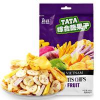 越南进口TATA榙榙综合蔬果干200g/包进口休闲零食
