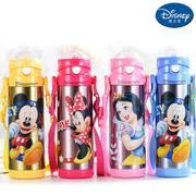 【包邮】迪士尼Disney-锁扣弹盖保温杯500毫升吸管杯附背带防漏学童饮水杯壶瓶
