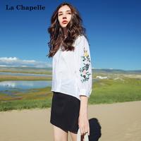 拉夏贝尔女款上衣打底2017秋装新款韩版气质淑女宽松V领刺绣长袖白衬衫10014278