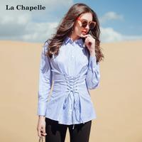 拉夏贝尔复古港味上衣秋季2017新款韩版收腰职业气质蓝白条纹长袖衬衫女10014280