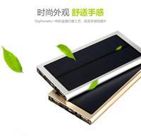 天书太阳能超薄移动电源手机聚合物金属充电宝