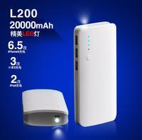 苹果手机通用充电宝大容量移动电源20000