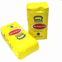 俄罗斯面粉 原装进口雪兔高筋蛋糕面包粉小麦饺子粉烘焙原料2kg*2袋