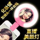 新品补光灯通用LED拍照美颜神器带镜子苹果外置夜拍闪光镜头自拍