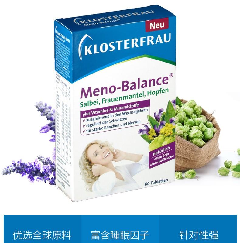 【德国直邮】 KLOSTERFRAU 女性更年期舒压平衡胶囊 助眠镇静60粒