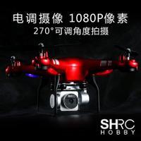 遥控无人机WIFI高清航拍遥控无人机定高悬停四轴飞行器手机遥控耐摔无人机