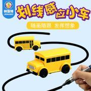 儿童玩具新奇特跟笔车玩具创意划线感应工程车画线儿童自动识路光感应小车