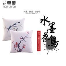 花果果 中国风枕头套件 水墨花鸟 时尚艺术