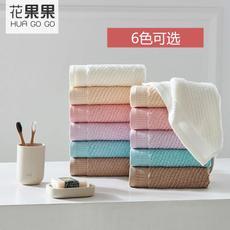 花果果 维纳斯毛巾