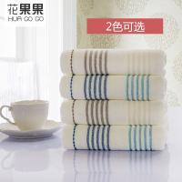 花果果 五线乐章毛巾