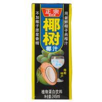 【春节团购】椰树245ml利乐包椰汁