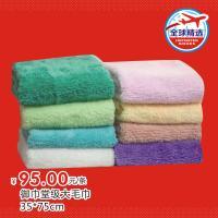 【春节团购】今治毛巾礼盒装毛巾方巾(深粉+白)