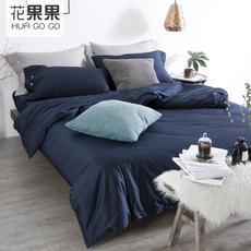 60s长绒棉纯色深色床品四件套