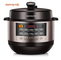 九阳 Joyoung Y-50C20全自动家用电压力锅 一键排气