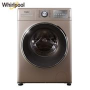 惠而浦(Whirlpool)新睿系列智能滚筒洗衣机WG-F100887BHCIEP