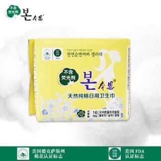 本恩 纯棉日常型日用卫生巾16片
