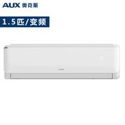 奥克斯(AUX)KFR-35GW/AFF600+3