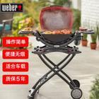 Weber威焙 Q1250 燃气焖烤炉 - 高盖