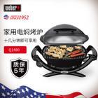 Weber威焙 Q1400 电焖烤炉 - 低盖