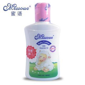 蜜语婴童润肤露(绵羊油)