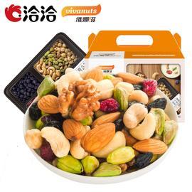 洽洽每日混合坚果锁鲜装恰恰每日坚果能量便当零食大礼包750g