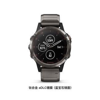 【国广武商网315】GARMIN/佳明 010-01988-85 fenix 5 Plus手表 钛合金aDLC