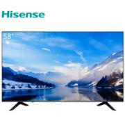海信(Hisense)H58E3A 58英寸4K HDR 人工智能液晶平板电视机