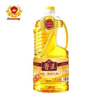 鲁王90度低温压榨花生油1.8L