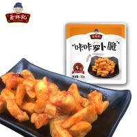 蔡林记萝卜脆30g×20包萝卜丁酱菜泡菜下饭菜萝卜干