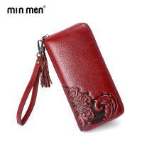 名梦(minmen)2017新款女士钱包长款拉链头层牛皮真皮简约大容量钱夹复古手拿包