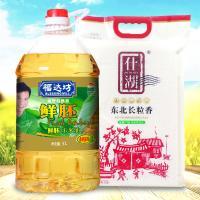 福达坊鲜胚玉米油5L+什湖东北长粒米5Kg