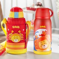 物生物迷糊熊儿童保温壶两用带吸管水壶便携男女学生宝宝幼儿园防摔水杯