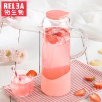 物生物莹润玻璃冷水壶套装家用果汁大容量耐热晾杯扎壶茶壶凉水壶