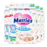 保税区直发 日本Merries花王纸尿裤 S82