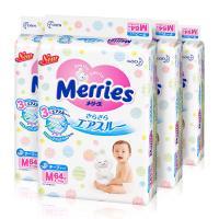 保税区直发 日本Merries花王纸尿裤 M64