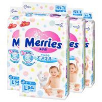 保税区直发 日本Merries花王纸尿裤 L54