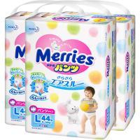 保税区直发 日本Merries花王拉拉裤 L44