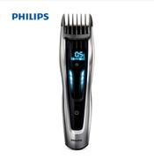 飞利浦(Philips)家用充电式电动理发器HC9450