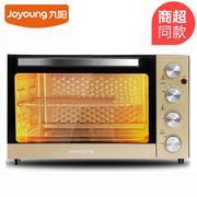九阳(Joyoung) 电烤箱32升家用烘焙 多功能 全自动蛋糕面包带烤叉烤箱 KX-30J3