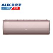奥克斯(AUX)大1.5匹变频冷暖卧室空调挂机KFR-35GW/BpBYA700(A1)一级能效