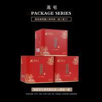 【买二发三】高宅口粮茶系列第二件半价(包邮)送vip套装1套